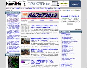 スクリーンショット 2013-09-02 8.34.40