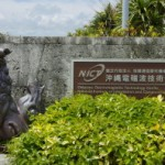 沖縄中部の電波スポット