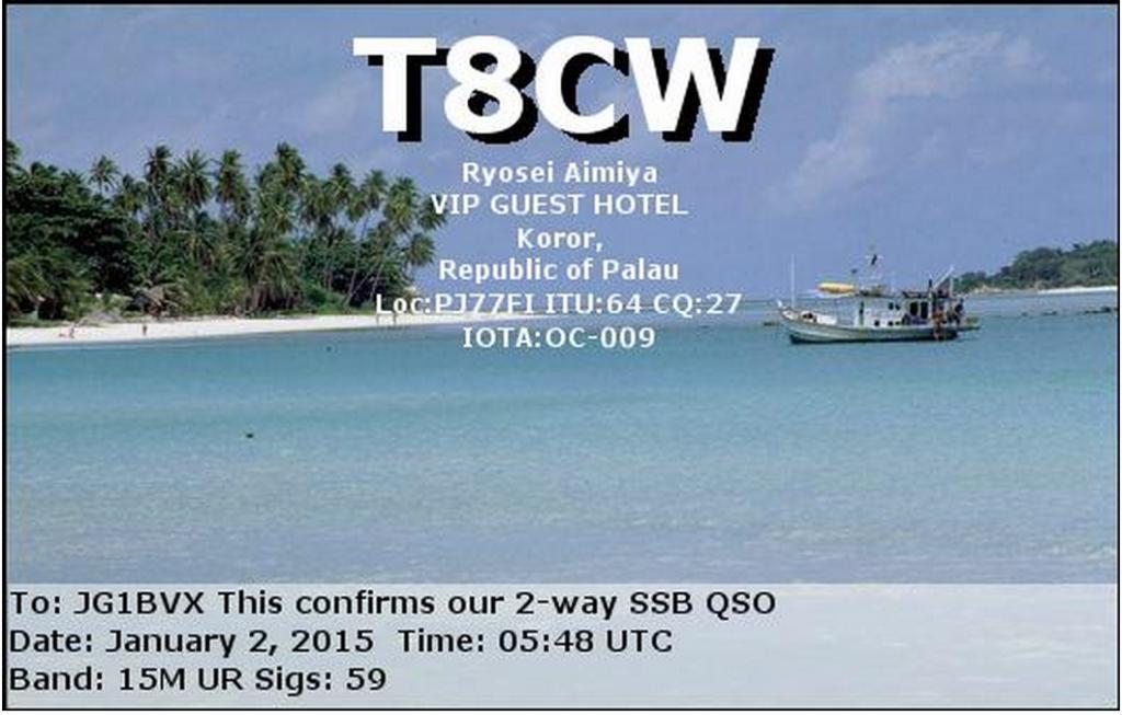 T8CW局、ありがとうございました!