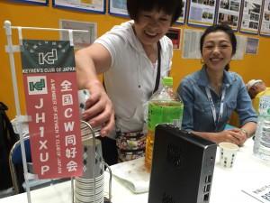 お世話になった JQ1RGV 小林YL(左)局免申請中の北川YL(右)