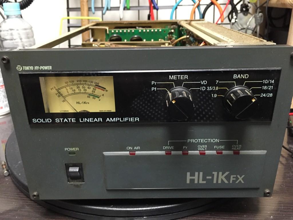 HL-1Kfx 入場中