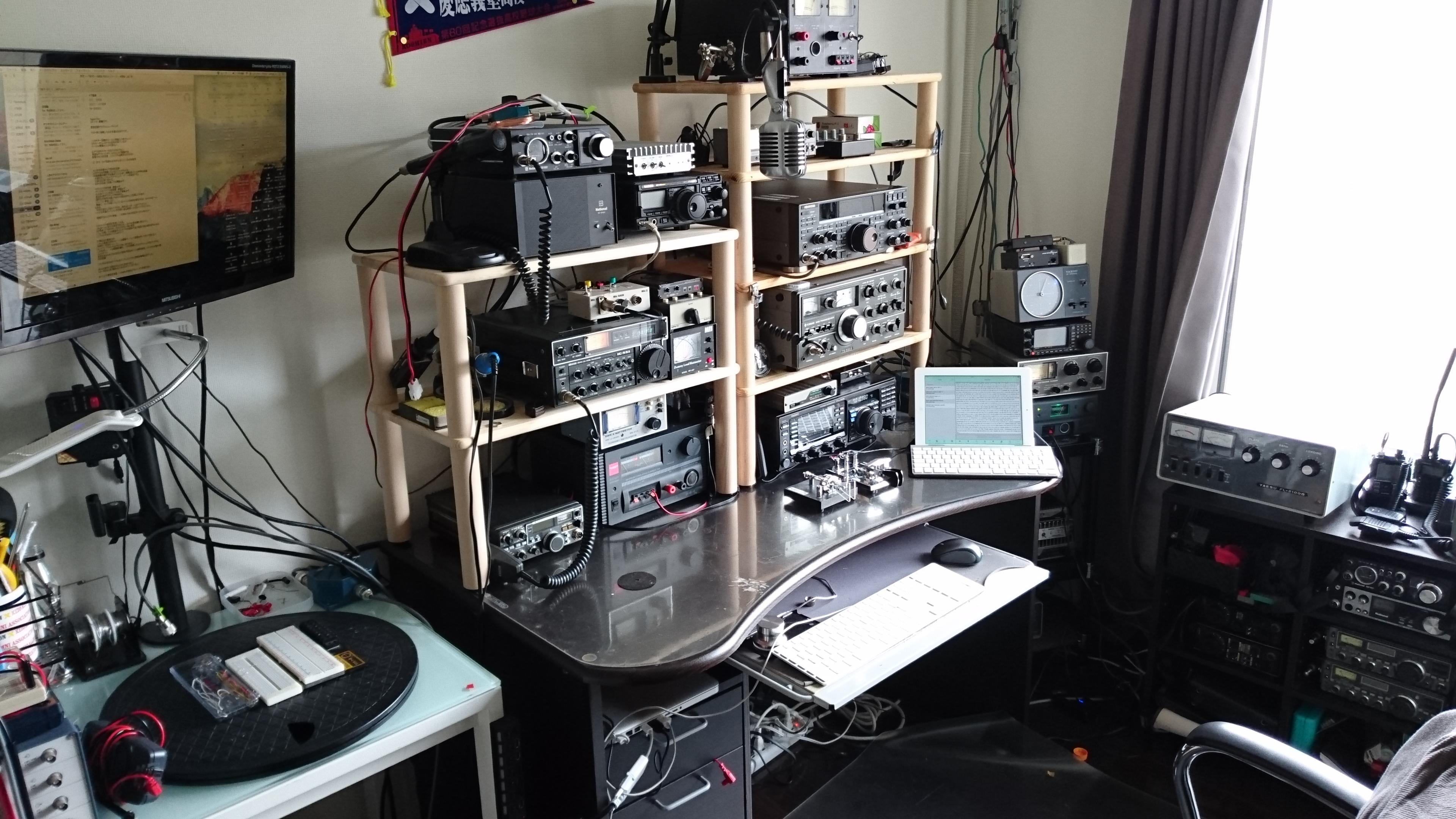 JG1BVX 固定・常置場所無線設備