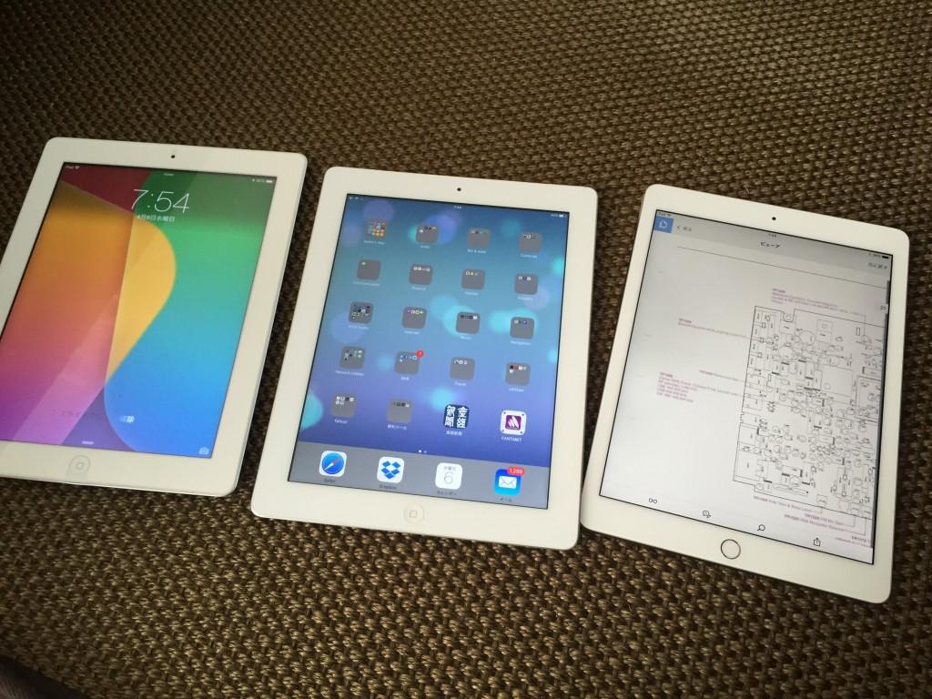 左から、初代iPad、iPad3rdGen、iPadPro9.7