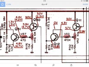 9Vラインが12V弱・・Q11,12のエミッタ電位上昇で出力不足に