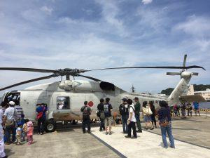 館山から飛来したSH-60