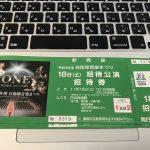 TR-9000G ご出場 / IC-551D ケミコン交換終了【2017/11/08】